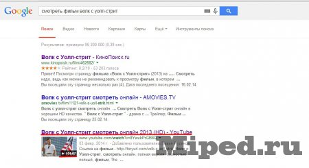 http://miped.ru/uploads/posts/2014-03/thumbs/1393681409_hgfo48a3bks92dwcbtdasq.jpg