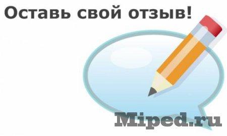 origin нету игры