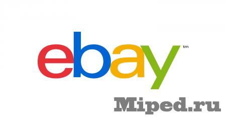 Как получать вещи с Ebay бесплатно