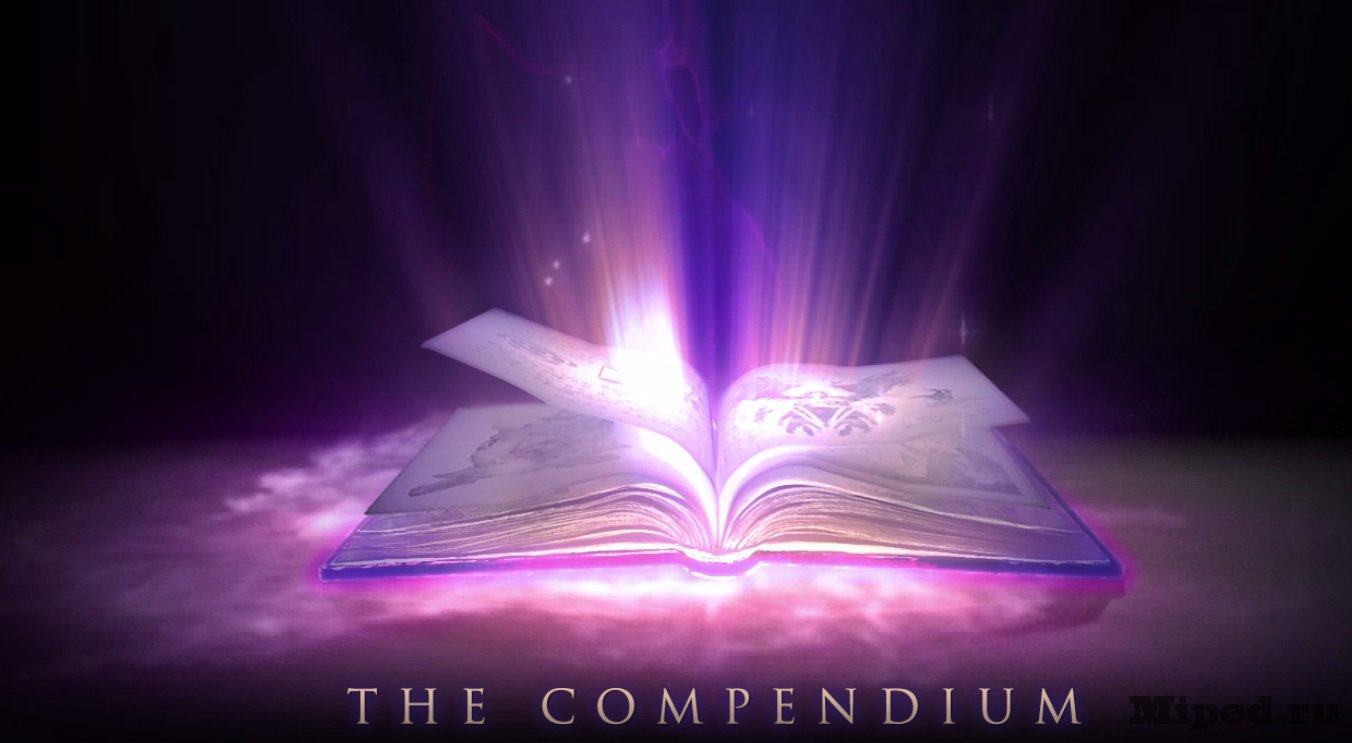 Dota 2 The International 2018 Compendium Update Out Now