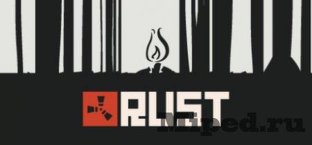 Программа для смены текстур в Rust