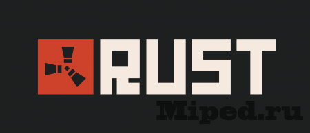 Rust ловушка для нубов