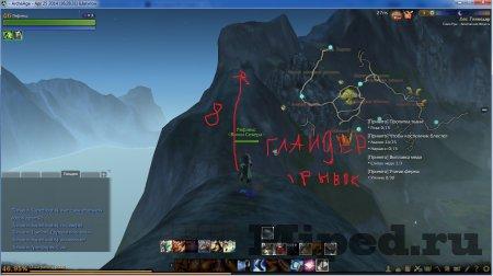 Секретное место посадки в горах Archeage