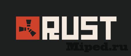 Как поиграть в новую версию Rust