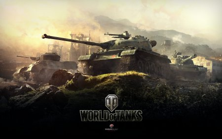Активация любого бонус кода World of tanks