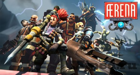 Игра AERENA: Clash of Champions бесплатно в Steam