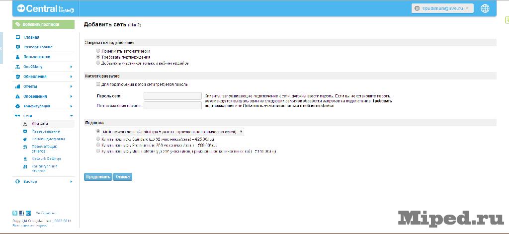 Максимальное количество слотов на сервере - CS:GO
