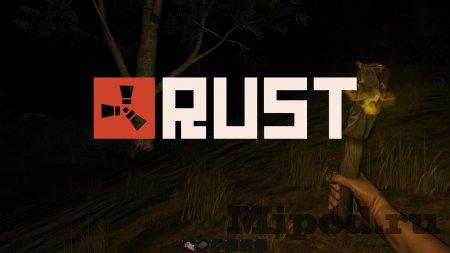 Дюп кроватей и денег на серверах с Economic и remove в Rust