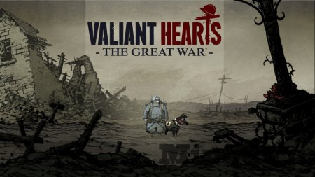 Получаем игру Valiant Hearts: The Great War в Steam