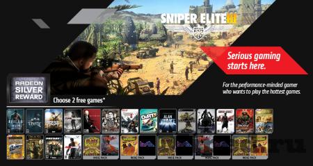 Бесплатные ключи от AMD и Alienware для игр в Steam