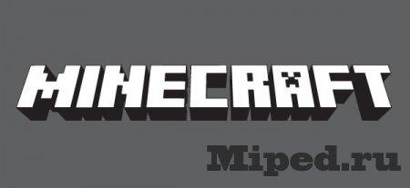 Как получить вещи донатеров или админа в Minecraft