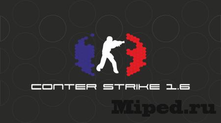 Бесплатный сервер для Counter-Strike 1.6