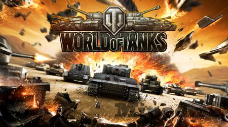 Выгодное приобретение танков в World of Tanks