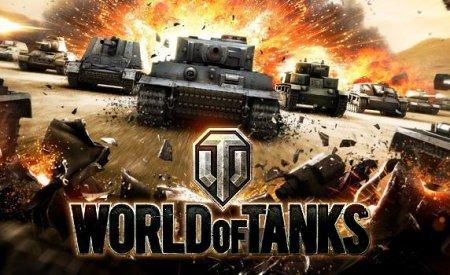 Несколько способов вкачать топ в World of Tanks не сыграв ни единого боя