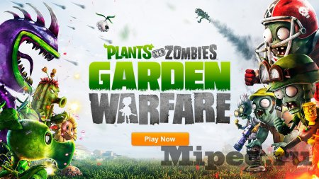 Получаем бесплатно Plants vs. Zombies Garden Warfare на 3 дня в Origin