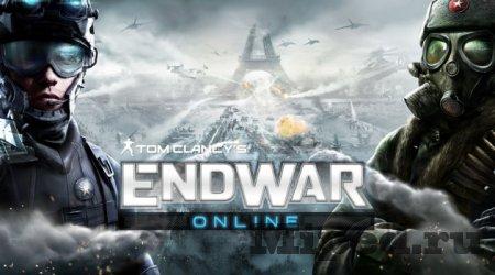 Как получить доступ к тесту игры Tom Clancy's EndWar Online для Uplay