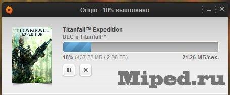 Как повысить скорость загрузки игр в Origin.