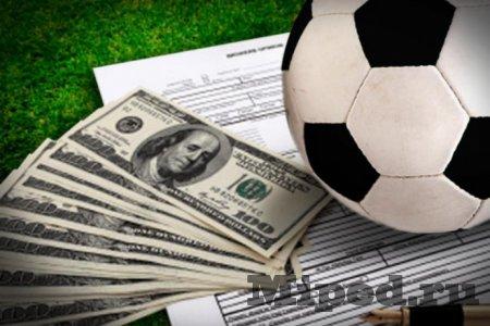 Заработок на футбольной статистике, система ставок