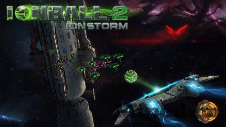 Получаем Ionball 2: Ionstorm бесплатно в Steam