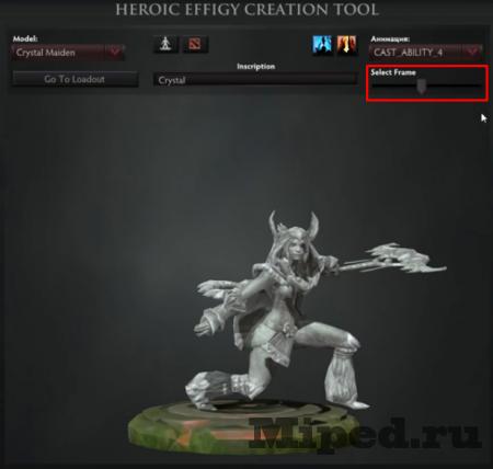 Как создать статую любимого героя в Dota 2
