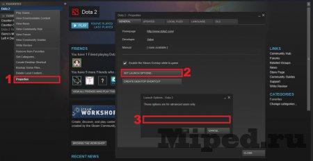 Как поднять FPS в Dota 2 и оптимизировать игру