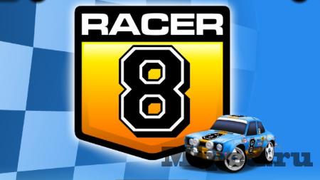 Можно снова получить игру Racer 8 бесплатно в Steam