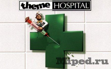 Получаем игру Theme Hospital бесплатно в Origin