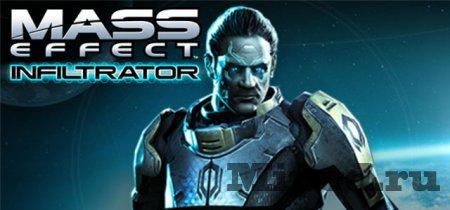 Игра Mass Effect: infiltrator и как ее получить бесплатно для iOS