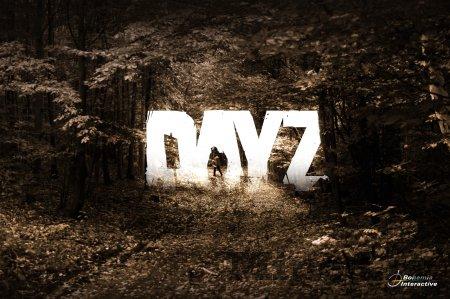 Как попасть в текстуры тюрьмы DayZ StandAlone
