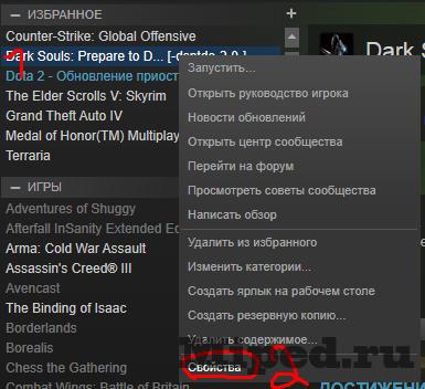 Dsptde   Steam Build