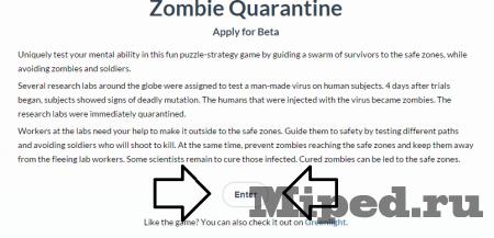 Zombie Quarantine как получить бета-доступ на нее в Steam