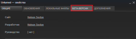 ���� Unturned � ��� ������� �� �� ��� � Steam