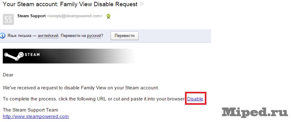 Как создать персональную ссылку в стиме - Vdpo85.ru