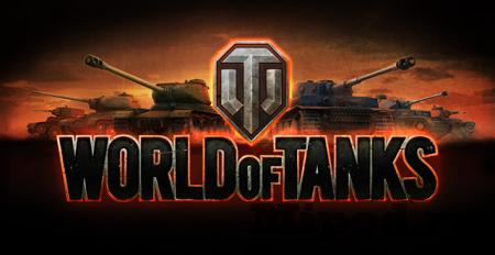 Получаем день премиум-аккаунта в World Of Tanks