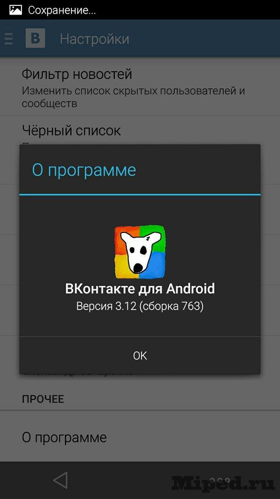 Как сделать скрытые на андроиде