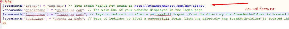 Как создать свой сайт рулетка в кс го