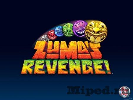 Получаем игру Zuma's Revenge в Origin