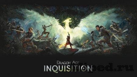 Игра Dragon Age: Inquisition и доступ на триал-тестирование в Origin