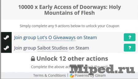 Игра Doorways: Holy Mountains of Flesh и как получить её бесплатно в steam