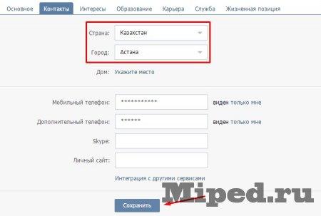 Как получить бесплатные подарки ВКонтакте в честь дней  Ат-Ташрик