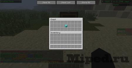 Дюп вещей на некоторых серверах Minecraft версии 1.5.2