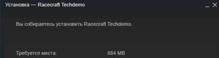 Как попасть на бета-тест игры Race Craft в Steam