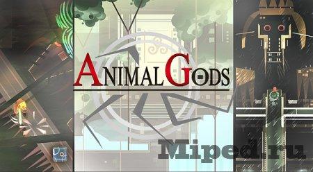Игра Animal Gods и как получить её бесплатно в Steam