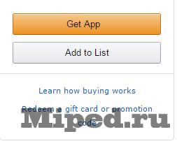 Как получить несколько игр на Android бесплатно от Amazon
