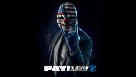 Фарм опыта и денег в PayDay 2 с помощью бага