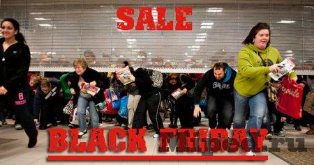Черная пятница или как купить товар  за рубежом с большой скидкой