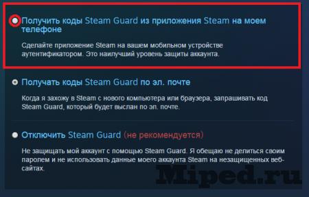 Как получить скидки для торговой площадки Steam
