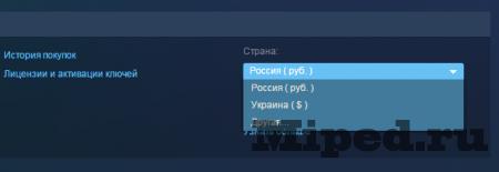 Как сменить валюту Steam на рубли без техподдержки
