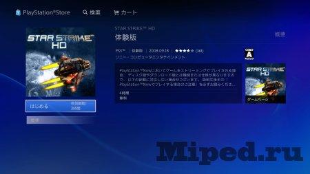 Тестируем PlayStation Now в России - сервис для стримов игр