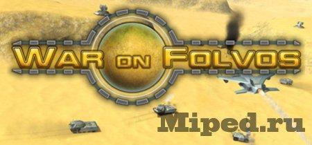 Игра War on Folvos и как получить её бесплатно в Steam